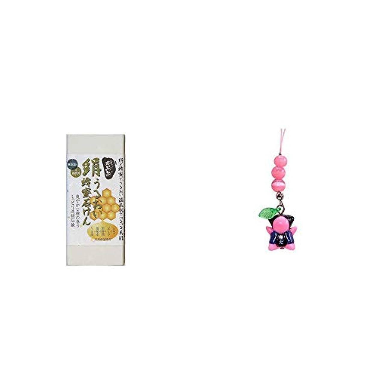 レッスンボール定期的な[2点セット] ひのき炭黒泉 絹うるおい蜂蜜石けん(75g×2)?さるぼぼ癒しキャッツアイ【ピンク】/ ストラップ 恋愛運?素敵な出会い?幸せな結婚?豊かな人間関係 //