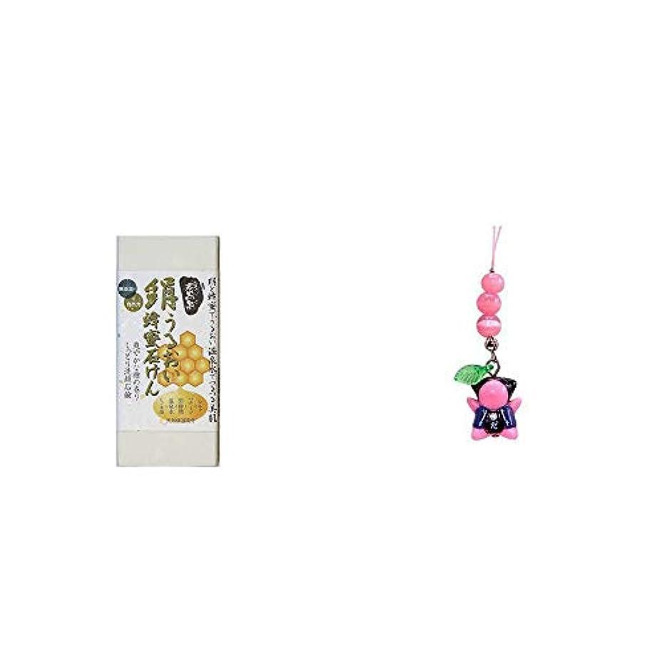 愚か灌漑パキスタン人[2点セット] ひのき炭黒泉 絹うるおい蜂蜜石けん(75g×2)?さるぼぼ癒しキャッツアイ【ピンク】/ ストラップ 恋愛運?素敵な出会い?幸せな結婚?豊かな人間関係 //