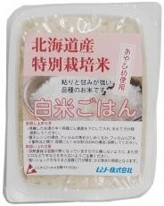 ムソー 特別栽培米あやひめ使用・白米ごはん 160g