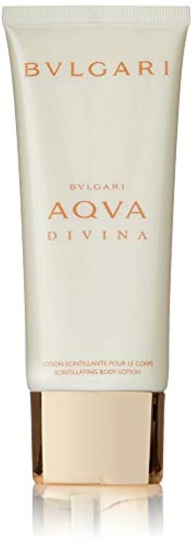 セメント混乱した神話ブルガリ アクア ディヴィーナ ボディミルク 100ml ブルガリ BVLGARI