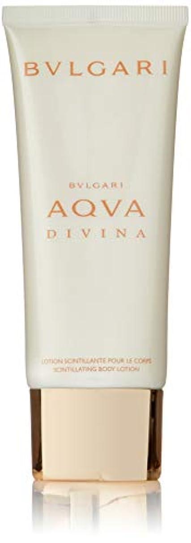 香りホイスト岩ブルガリ アクア ディヴィーナ ボディミルク 100ml ブルガリ BVLGARI