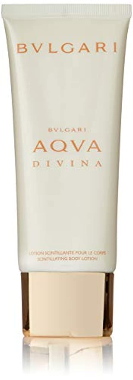 包囲歌静脈ブルガリ アクア ディヴィーナ ボディミルク 100ml ブルガリ BVLGARI