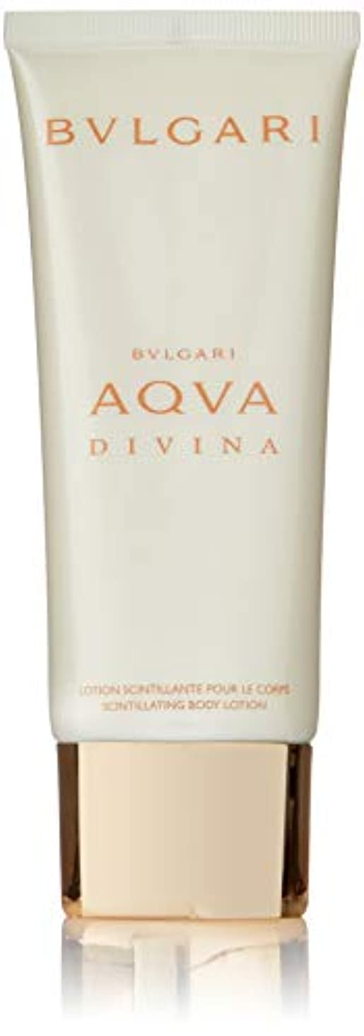 プラカード福祉絶縁するブルガリ アクア ディヴィーナ ボディミルク 100ml ブルガリ BVLGARI