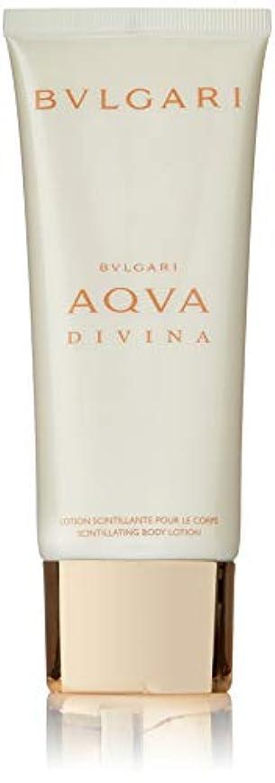 広がりニックネームまたはどちらかブルガリ アクア ディヴィーナ ボディミルク 100ml ブルガリ BVLGARI
