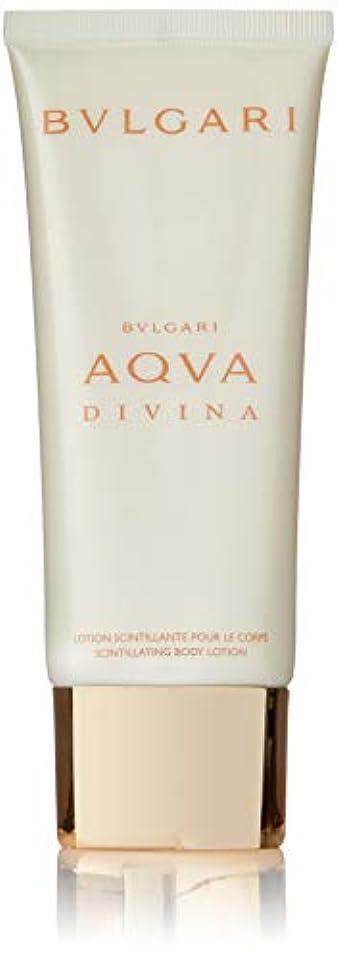 何十人も紀元前医薬ブルガリ アクア ディヴィーナ ボディミルク 100ml ブルガリ BVLGARI