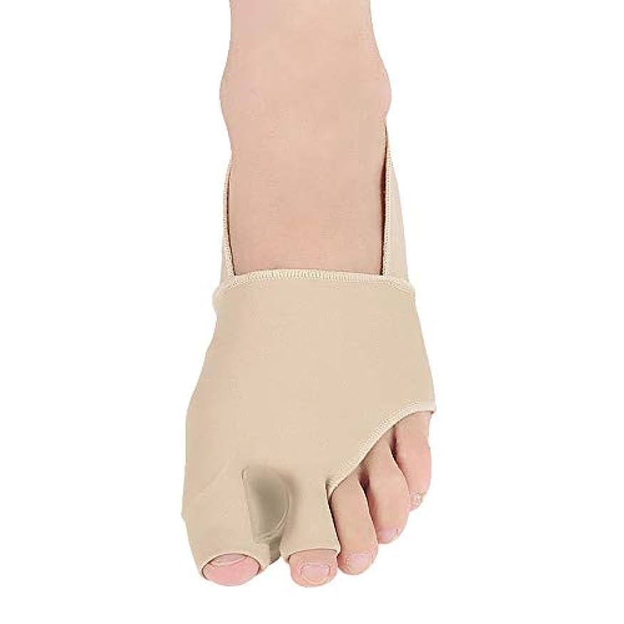 きしむ興味によるとつま先補正ソックス厚手のつま先ケア高弾性減衰吸収汗耐摩耗性ライクラ布SEBS素材でつま先外反を防止,5pairs,L