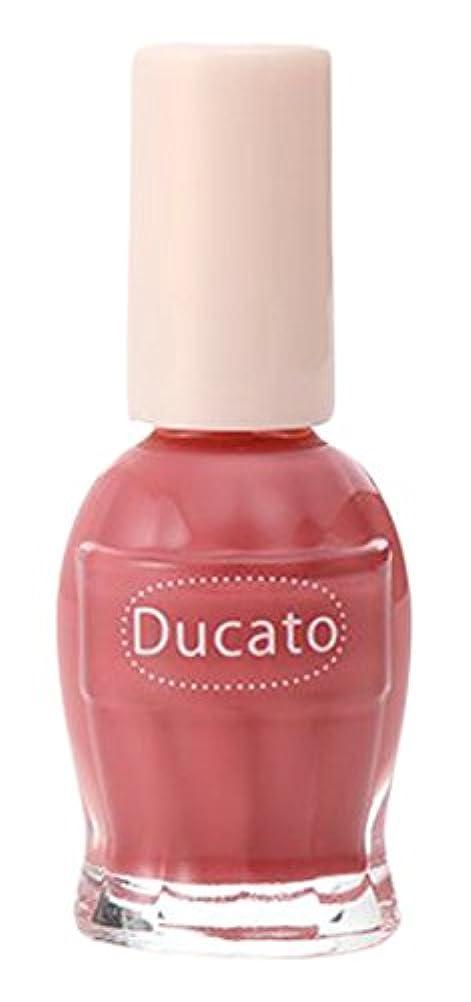 合金裁判官ヘアデュカート ナチュラルネイルカラー N67 Sweet Pink