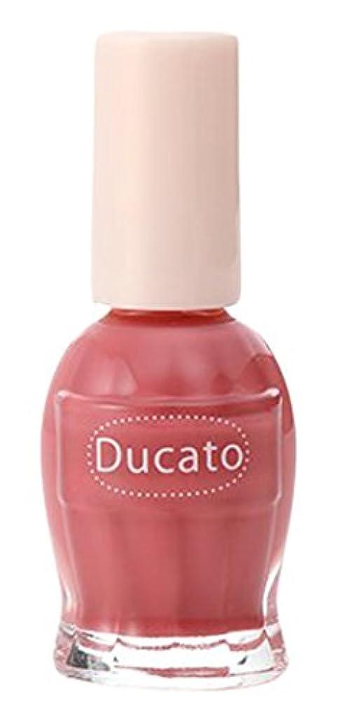トーン保守的軽食デュカート ナチュラルネイルカラー N67 Sweet Pink