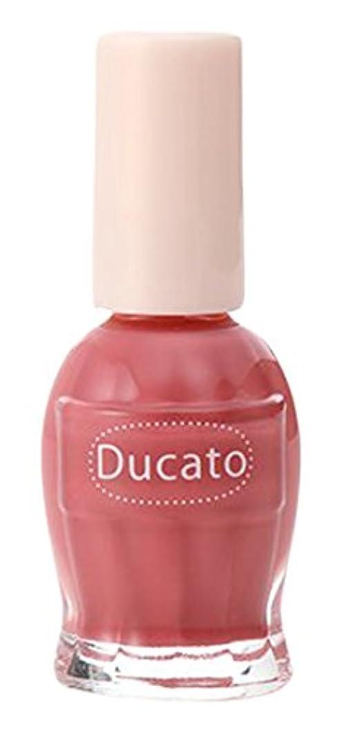 初心者洞察力槍デュカート ナチュラルネイルカラー N67 Sweet Pink
