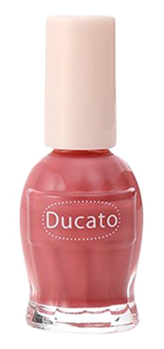 仕方虚弱生きているデュカート ナチュラルネイルカラー N67 Sweet Pink