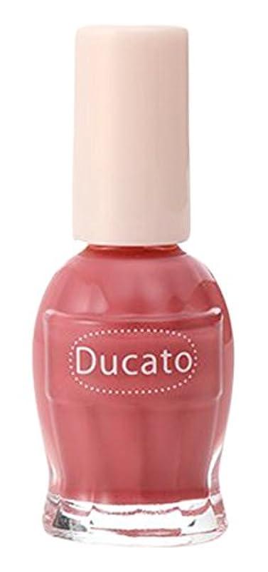 パッド応用牽引デュカート ナチュラルネイルカラー N67 Sweet Pink