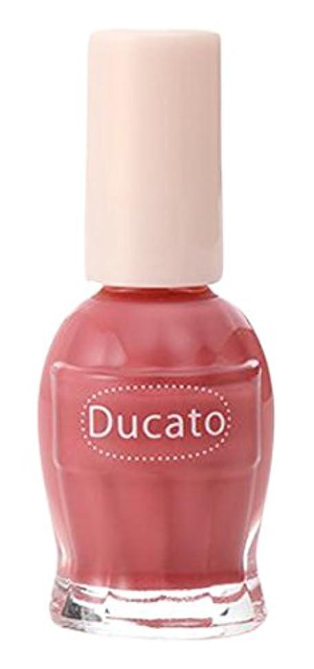 封筒カプラー文房具デュカート ナチュラルネイルカラー N67 Sweet Pink