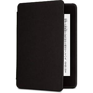 Amazon認定 【Kindle Paperwhite (第10世代)用カバー】Nupro スリムカバー ブラック