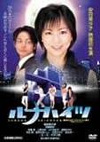 ルナハイツ[DVD]