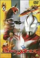 ウルトラマンメビウス Volume 6 [DVD]