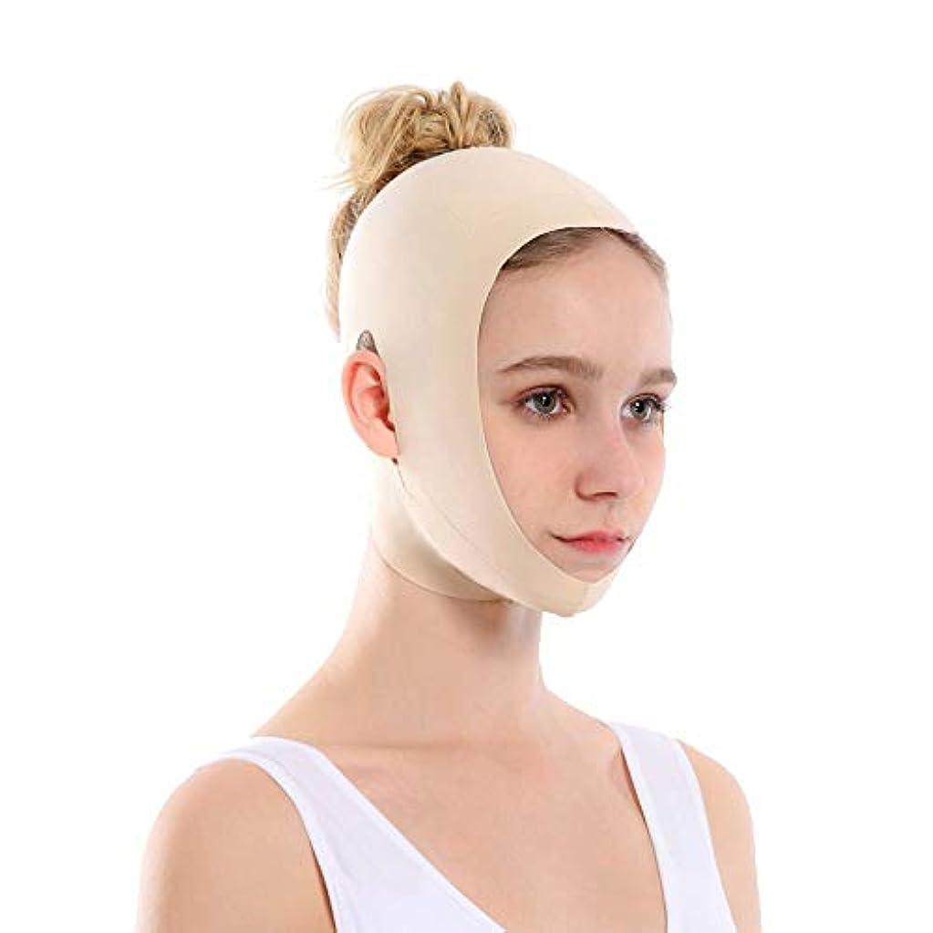 側面間違い浪費薄い顔ベルト、顔の脂肪吸引後にフェイスリフトアーティファクトVフェイスステッカースリープ包帯防止フェイシャル・ルーピングダブルチンリデューサー補正シェーピングベルト (Color : A)