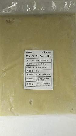 北海道産(十勝)ホワイトコーンペースト 1�s 業務用 限定品 冷凍