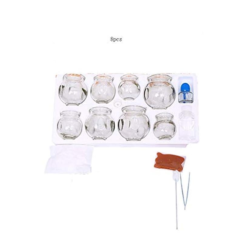 マッサージャー 家庭用8/16缶ガラス真空カッピングカッピングガラス瓶セット厚くて丈夫なカッピング健康マッサージ機器 マッサージャーセット (サイズ : 8)