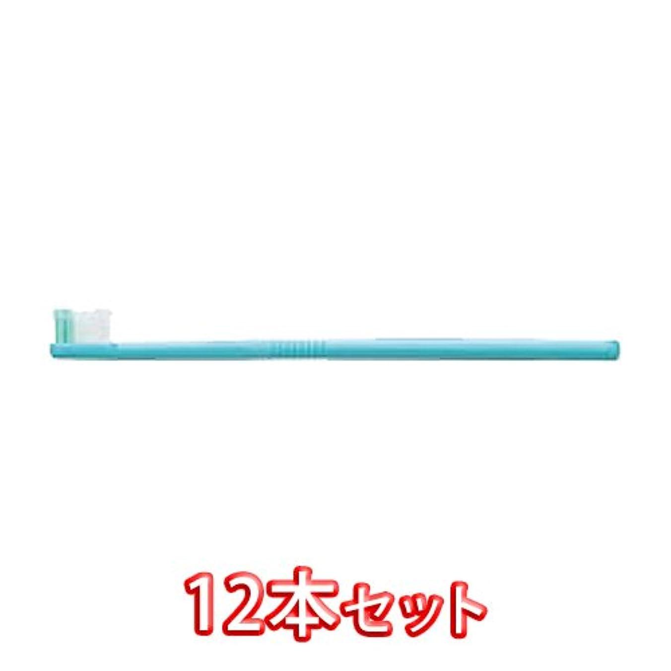 ライオン オルソドンティック 歯ブラシ DENT.EX Orthodontic-R 12本入