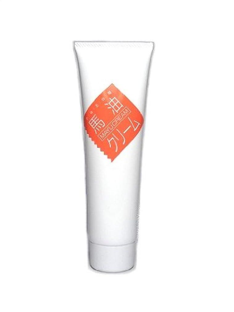 線形理容室強調する馬油クリーム(無臭)150g