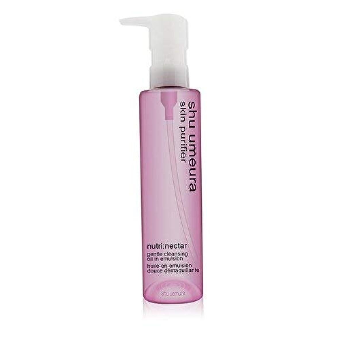 狼運命的な含むシュウウエムラ Nutri: Nectar Gentle Cleansing Oil in Emulsion 150ml/5oz並行輸入品