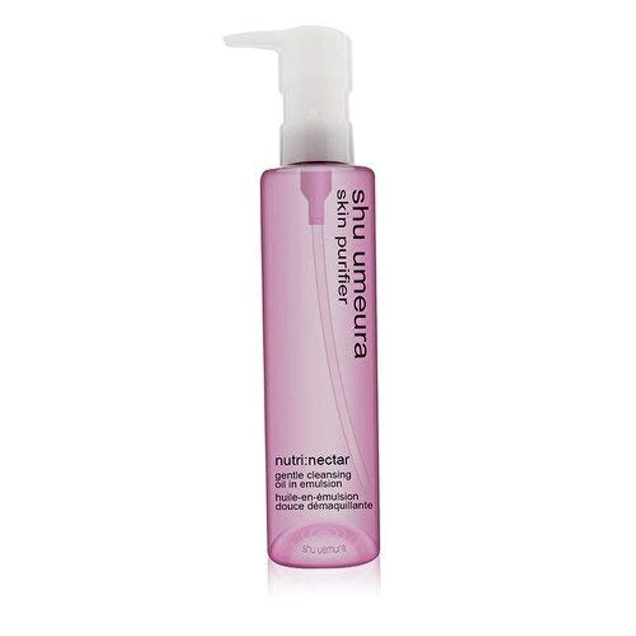 エキス静かな熟考するシュウウエムラ Nutri: Nectar Gentle Cleansing Oil in Emulsion 150ml/5oz並行輸入品