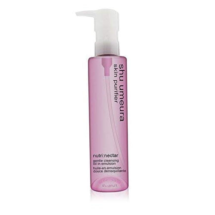 衝突病気珍味シュウウエムラ Nutri: Nectar Gentle Cleansing Oil in Emulsion 150ml/5oz並行輸入品