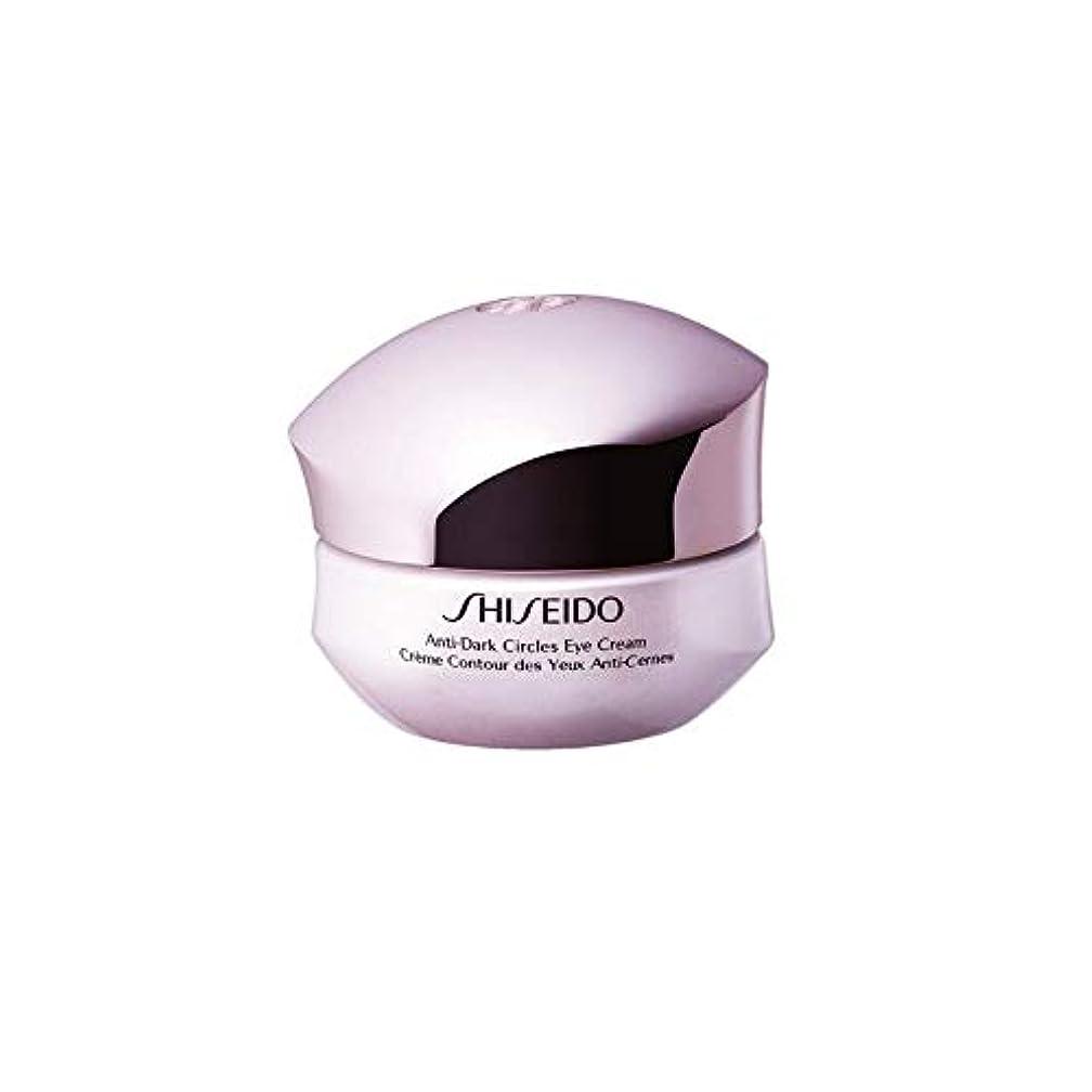 時期尚早終点予防接種[Shiseido] 資生堂Antidark円アイクリーム(15ミリリットル) - Shiseido Antidark Circles Eye Cream (15ml) [並行輸入品]