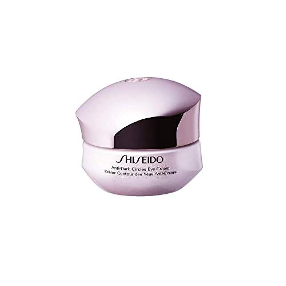 リーダーシップランチョン間に合わせ[Shiseido] 資生堂Antidark円アイクリーム(15ミリリットル) - Shiseido Antidark Circles Eye Cream (15ml) [並行輸入品]