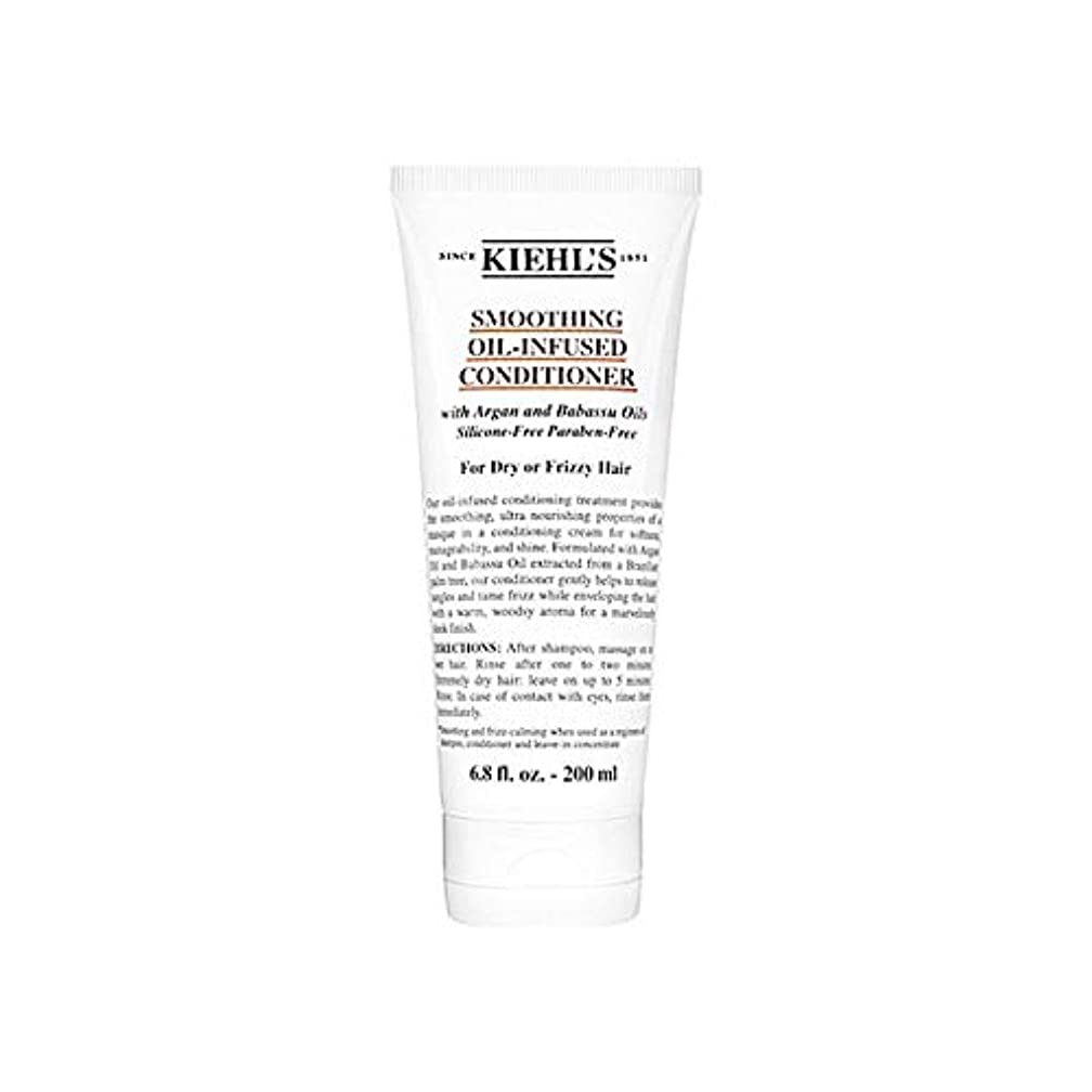 単語問い合わせ読む[Kiehl's ] キールズスムージングオイル注入コンディショナー200Ml - Kiehl's Smoothing Oil-Infused Conditioner 200ml [並行輸入品]