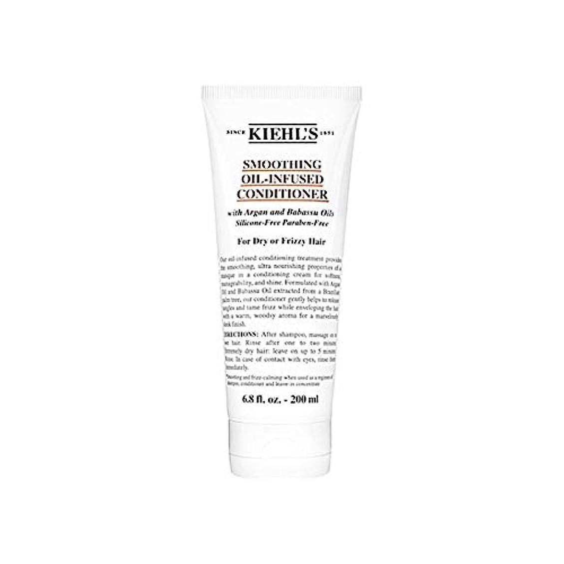 湖シャツ活力[Kiehl's ] キールズスムージングオイル注入コンディショナー200Ml - Kiehl's Smoothing Oil-Infused Conditioner 200ml [並行輸入品]