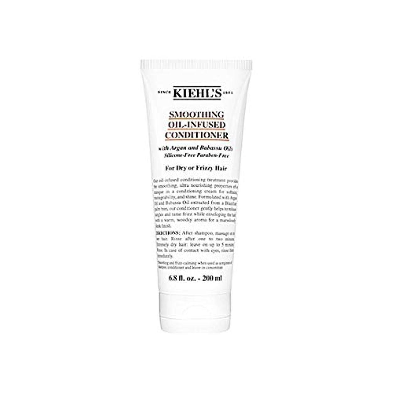 辛いバンドル放散する[Kiehl's ] キールズスムージングオイル注入コンディショナー200Ml - Kiehl's Smoothing Oil-Infused Conditioner 200ml [並行輸入品]