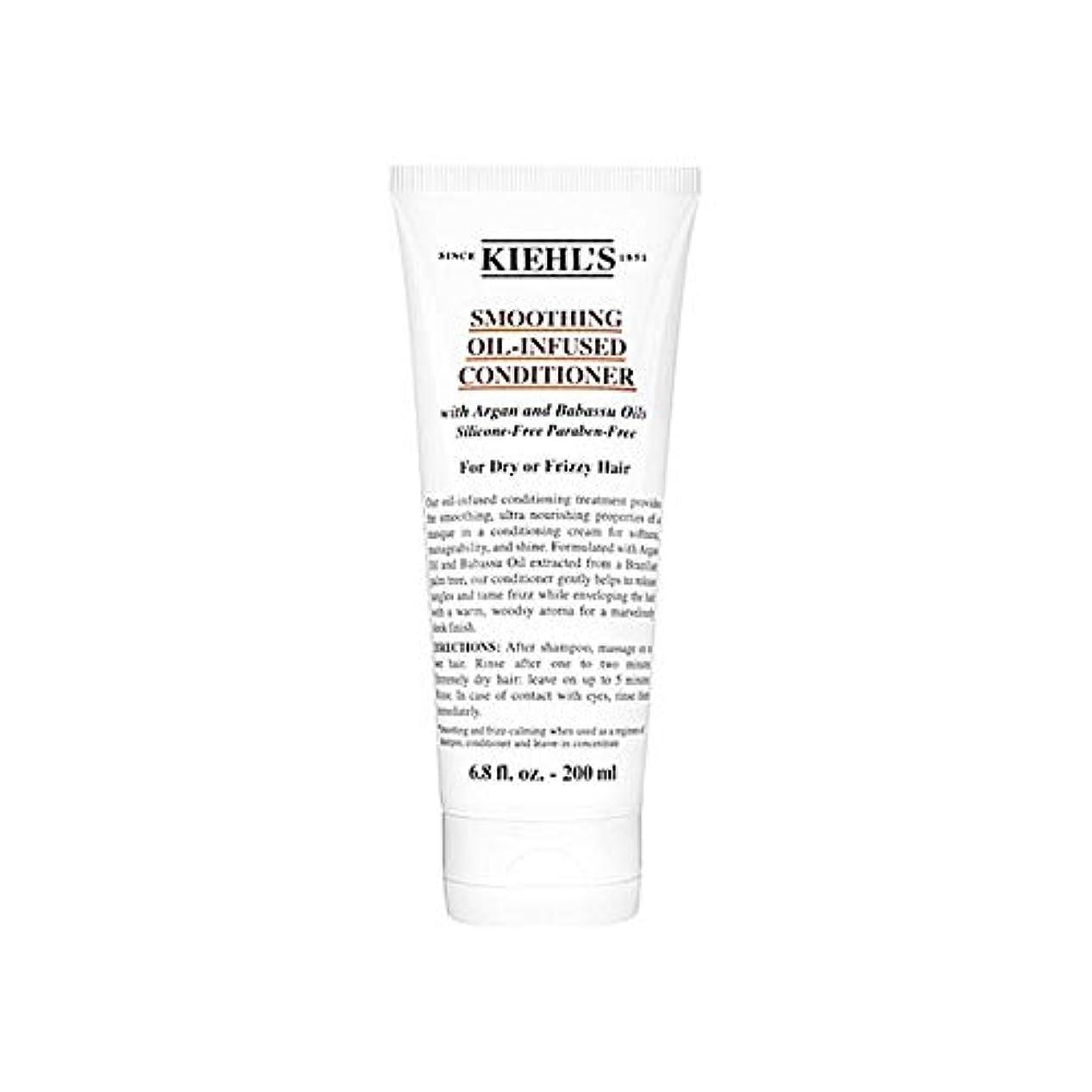 脳低下構造的[Kiehl's ] キールズスムージングオイル注入コンディショナー200Ml - Kiehl's Smoothing Oil-Infused Conditioner 200ml [並行輸入品]