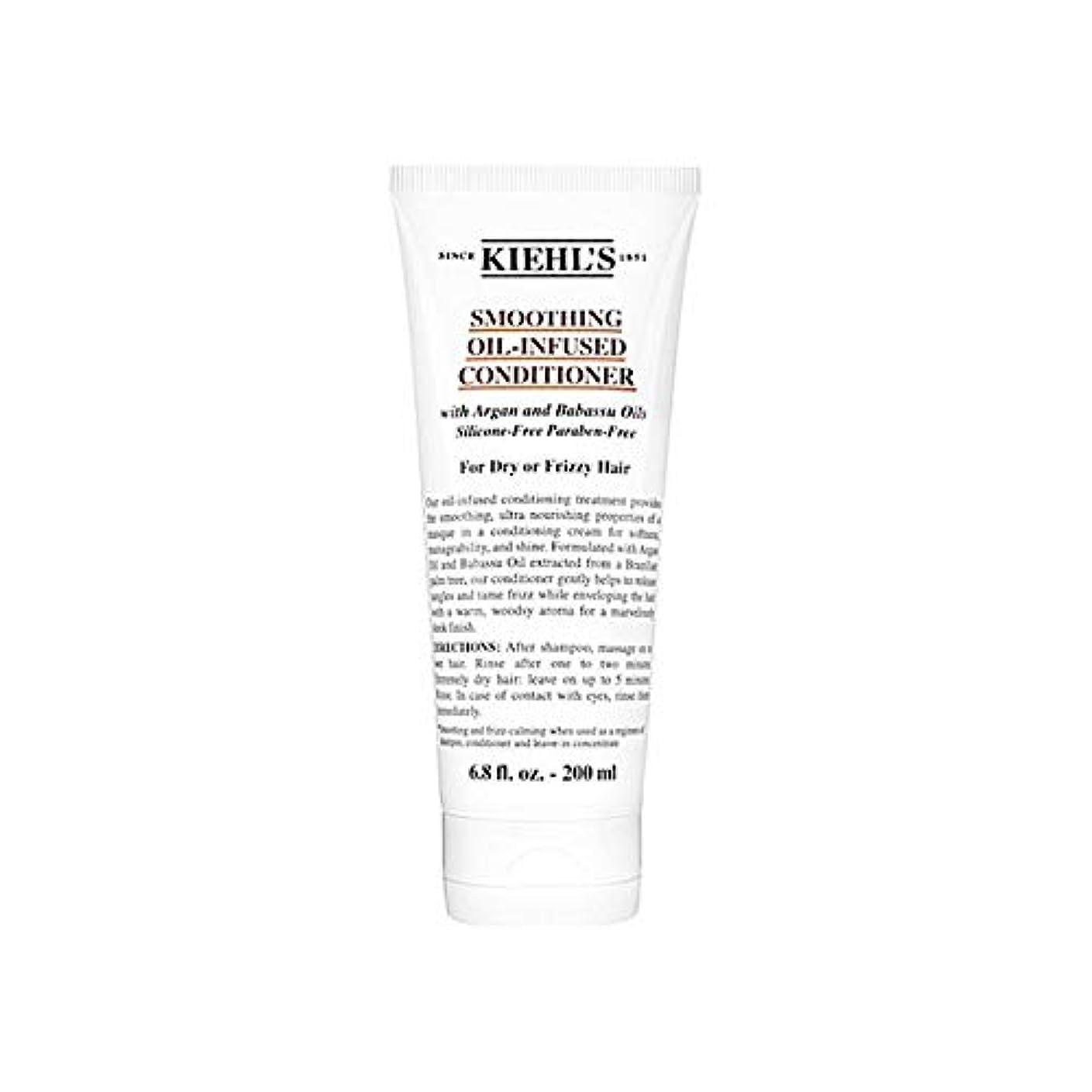 不安ヒューバートハドソン生理[Kiehl's ] キールズスムージングオイル注入コンディショナー200Ml - Kiehl's Smoothing Oil-Infused Conditioner 200ml [並行輸入品]