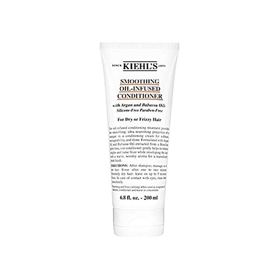 性能分析的成功する[Kiehl's ] キールズスムージングオイル注入コンディショナー200Ml - Kiehl's Smoothing Oil-Infused Conditioner 200ml [並行輸入品]