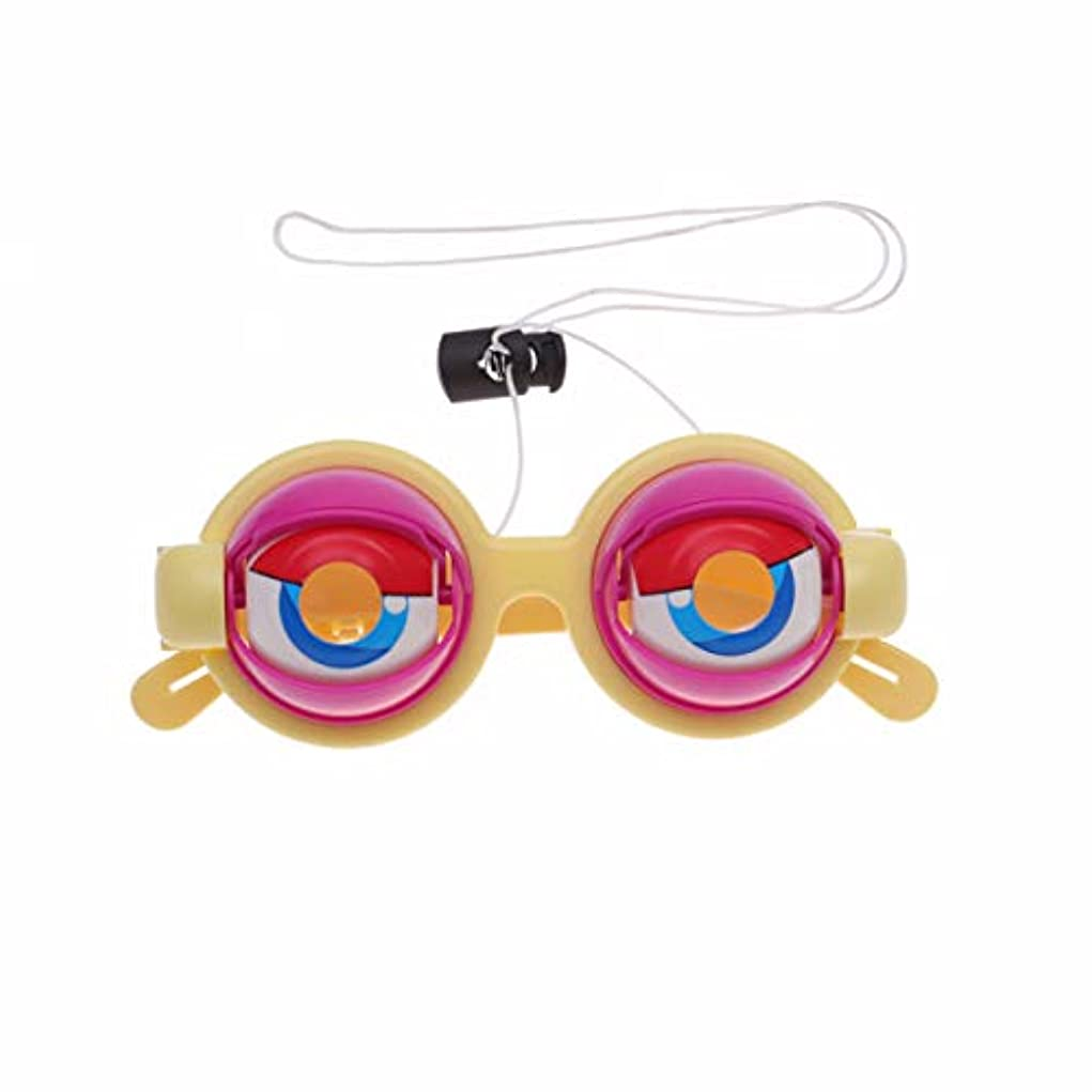 セレナ男らしいマーガレットミッチェルNUOBESTY 面白いメガネ アイ グラス ピエロ ハロウィン 眼鏡 コスチューム用小物 子供 大人 パーティーデコレーション おもちゃ 目飾り 写真撮影 仮装 ピンク