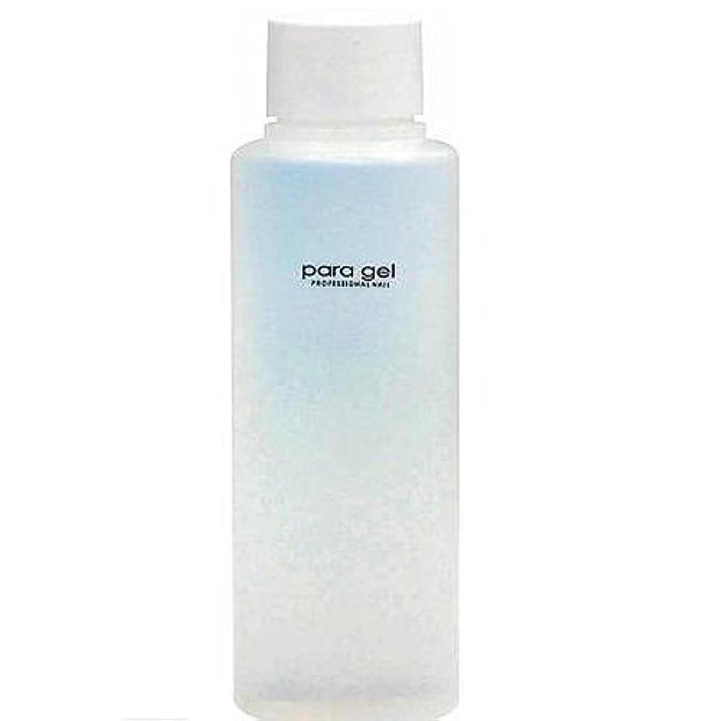 溶岩包帯苦難パラジェル(para gel) パラクリーナー 120ml