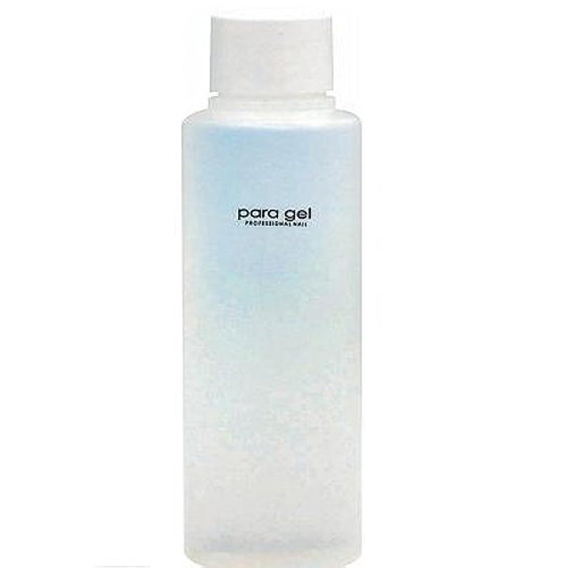 運命誰皮パラジェル(para gel) パラクリーナー 120ml