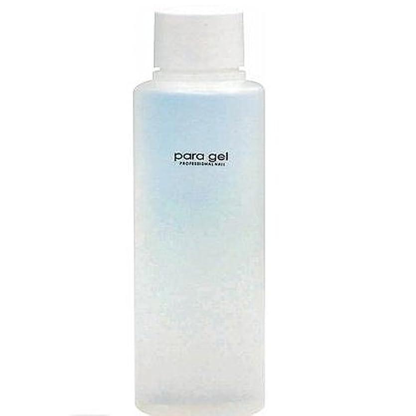 フロー予測油パラジェル(para gel) パラクリーナー 120ml