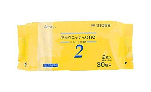 オオサキメディカル アルウエッティone2 2枚入(30包)
