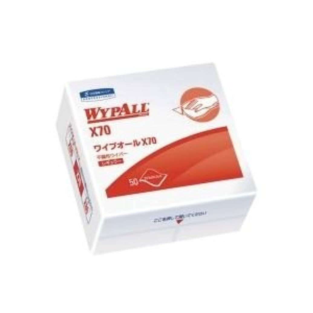 イタリック鋼望み(業務用8セット)クレシア ワイプオールX70/60570