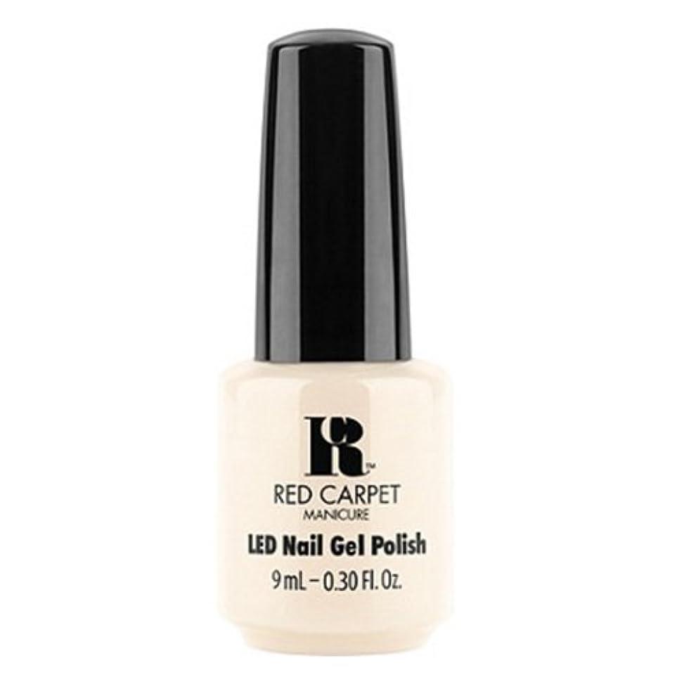 人に関する限り交流する脱臼するRed Carpet Manicure - LED Nail Gel Polish - First Looks - 0.3oz / 9ml
