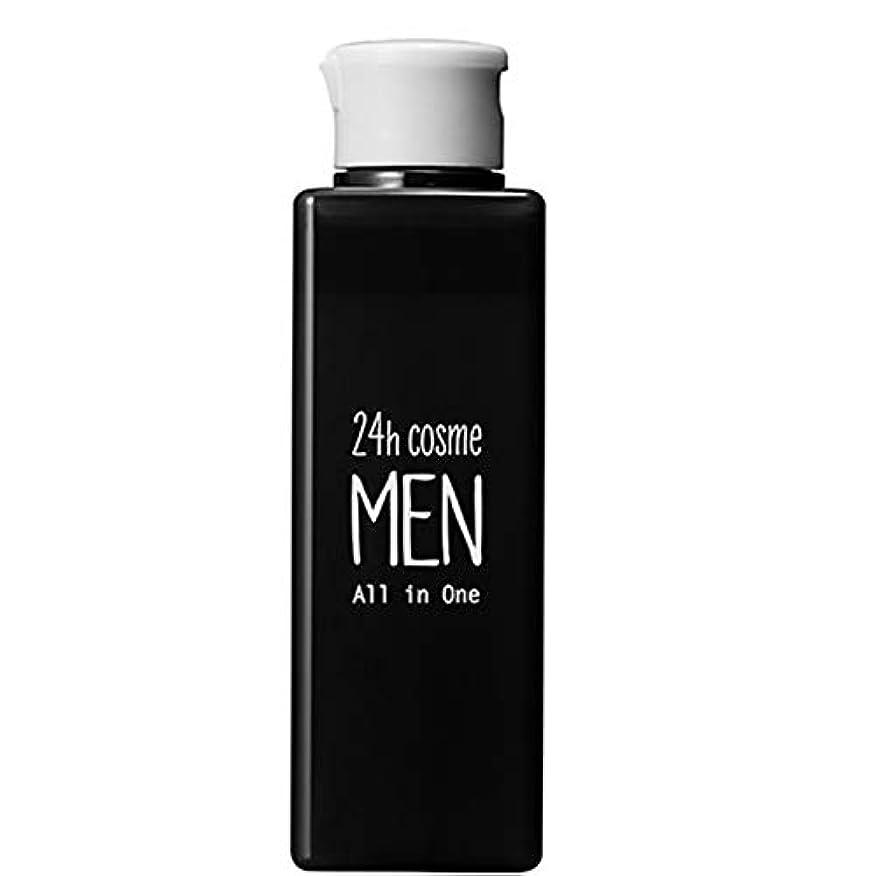 経由で紳士重要性24h cosme 24メンズ オールインワンローション