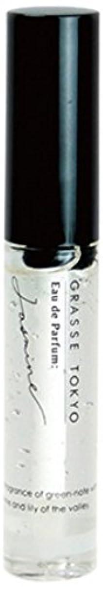GRASSE TOKYO オードパルファン(ジェル香水) 9g Jasmine ジャスミン Gel Eau de Parfum グラーストウキョウ