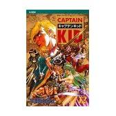 キャプテンキッド (12) (KCDX (1028))