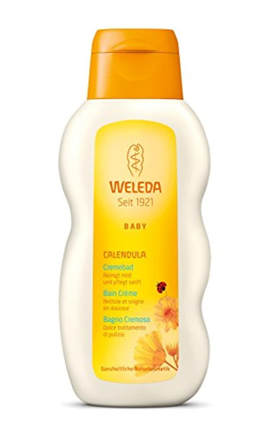 コットン場合利用可能WELEDA(ヴェレダ) カレンドラ ベビークリームバスミルク 200ml 【生まれたての赤ちゃんから使用できます】