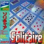 Challenge Price 498 ソリティア
