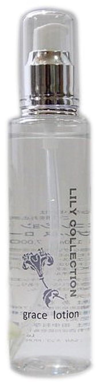ミント美容師リズミカルなリリーコレクション グレイス ローション120ml