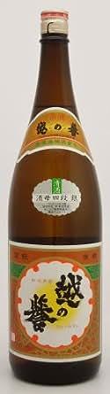 越の誉 銀 新潟県原酒造 1800ml