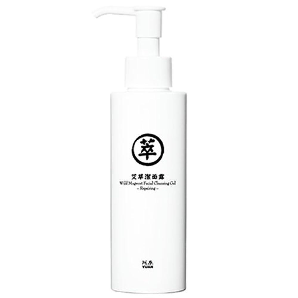 子供っぽい銛華氏ユアン(YUAN)ヨモギ洗顔ジェル 150ml(阿原 ユアンソープ 台湾コスメ)